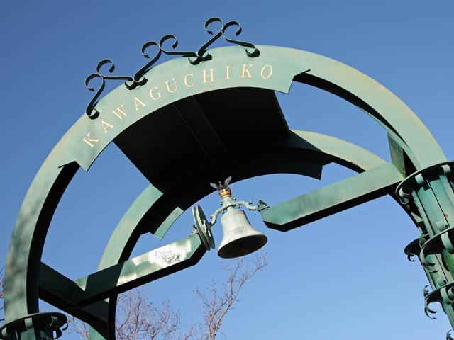 河口湖の鐘