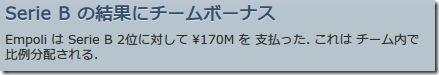 FMM0000193
