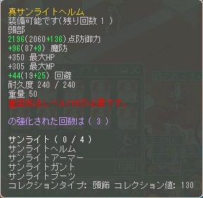 160R頭