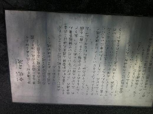 画像(iphone昭) 342