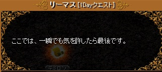 RedStone 13.01.13[00]