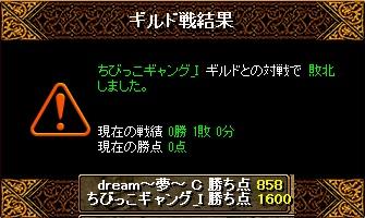 RedStone 13.01.11[02]