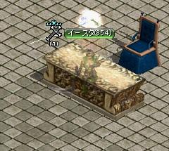RedStone 13.01.13[02]