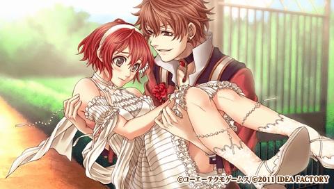 アンジェリーク 魔恋の六騎士_0116