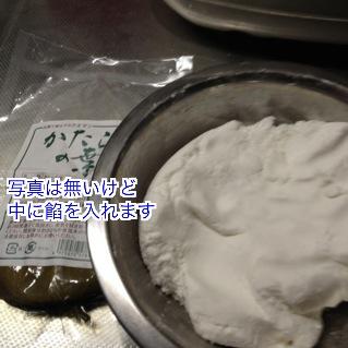 moblog_f51616c4.jpg