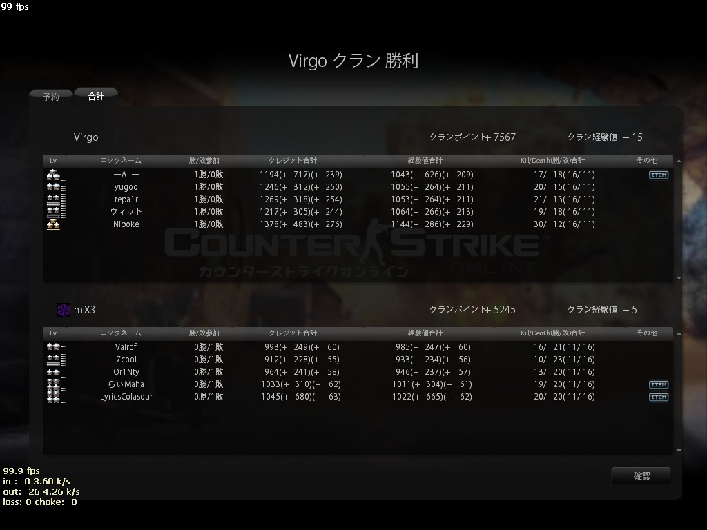 VSmX3様