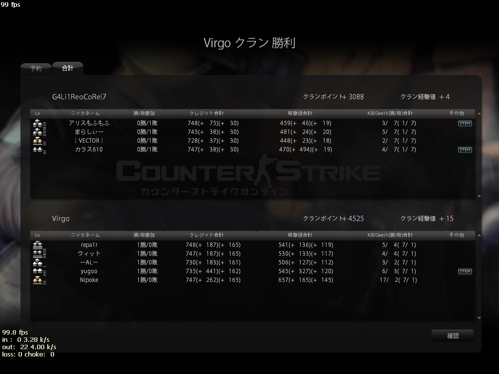 VSG4li1ReoCoRei7様