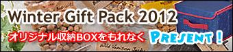 gift032.jpg