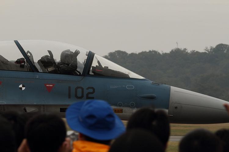 岐阜基地航空祭201211