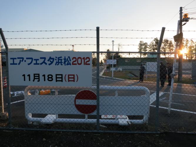モラル低下浜松の観客04