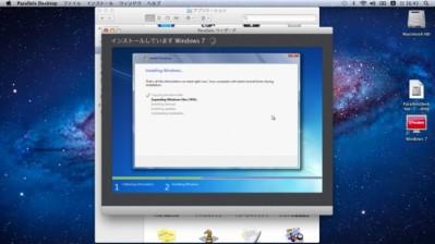 スクリーンショット 2012-06-17 16.43.29.jpg