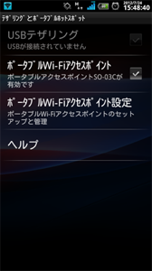 Screenshot 2012 07 24 1548