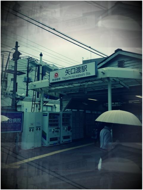 矢口渡駅。