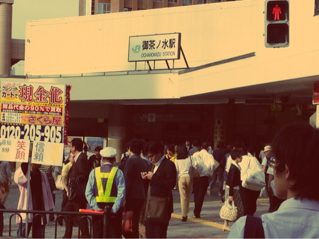 JR御茶ノ水駅。