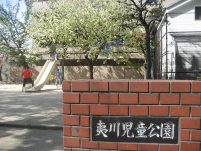 130410夷川児童公園