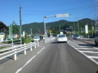 道の駅名倉