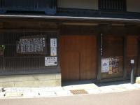 岩村古民家3