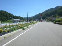 道の駅平谷1