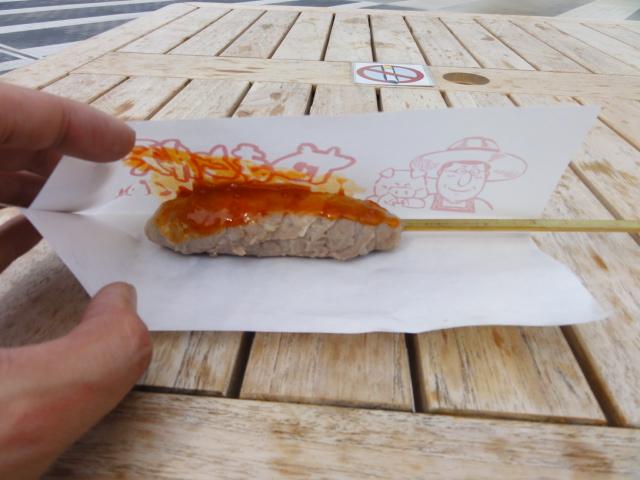 肉巻き餃子