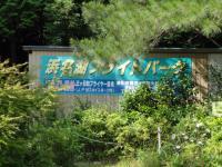 奥浜名湖スカイライン4