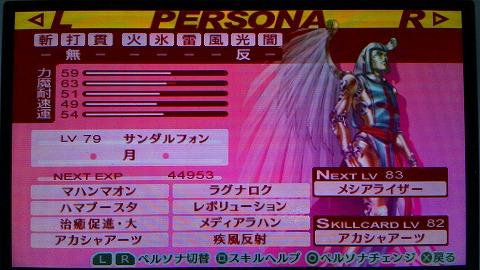 g4y-DSC_0373.jpg
