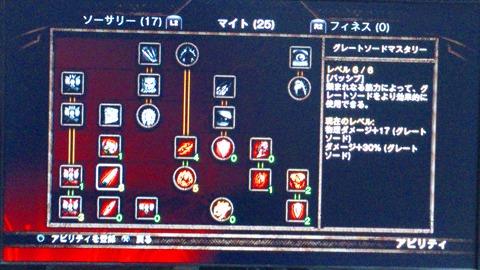 iq-DSC_0404.jpg