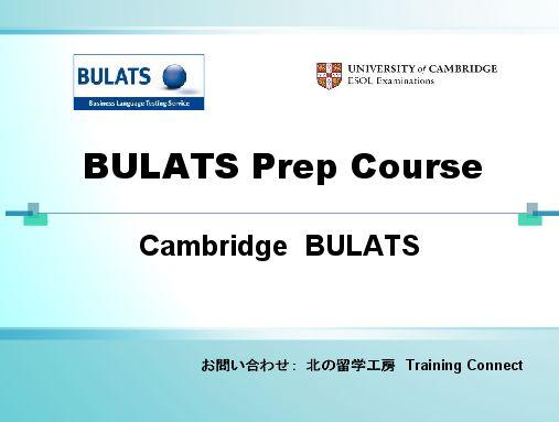 BULATS PREP DOC 1