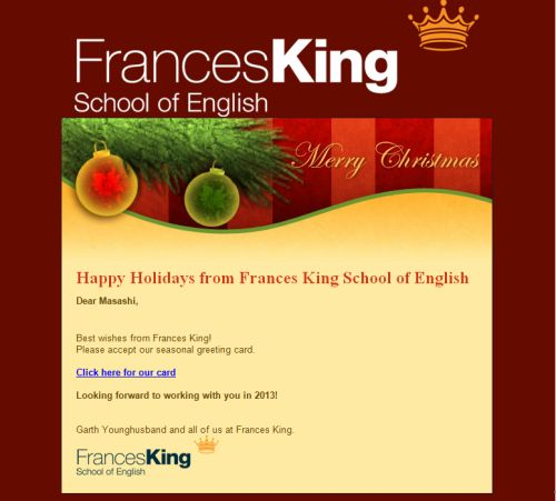 Francesking christmas 2012