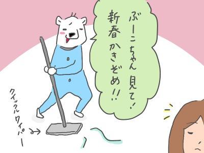 soiji1.jpg