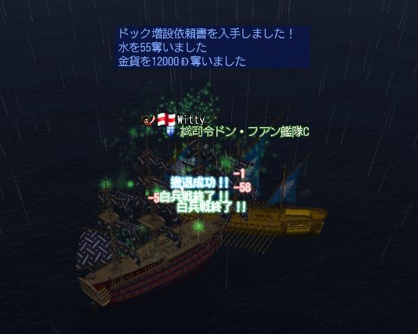 201410201.jpg