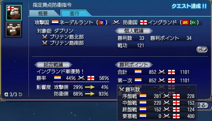 battle201411211.jpg