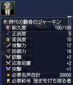 item201312102.jpg