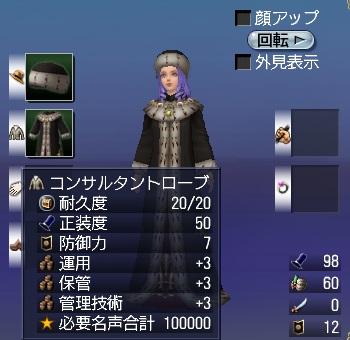 king2013121711.jpg