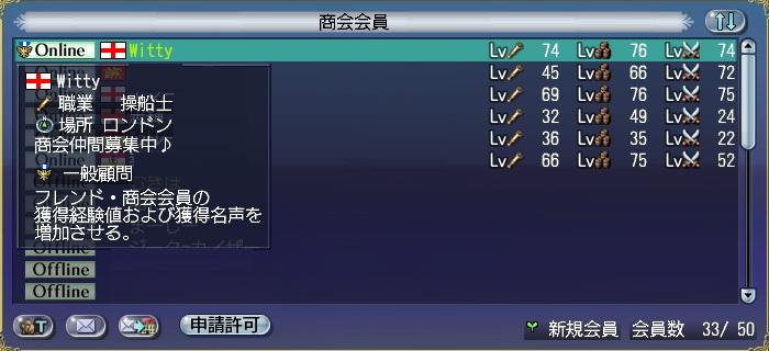 king2013121712.jpg