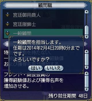 king201312174.jpg