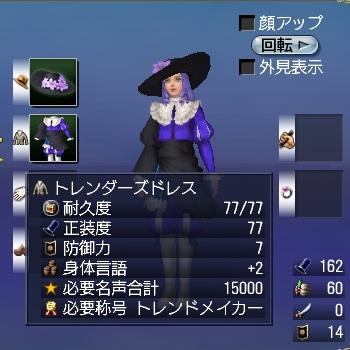 maker09.jpg