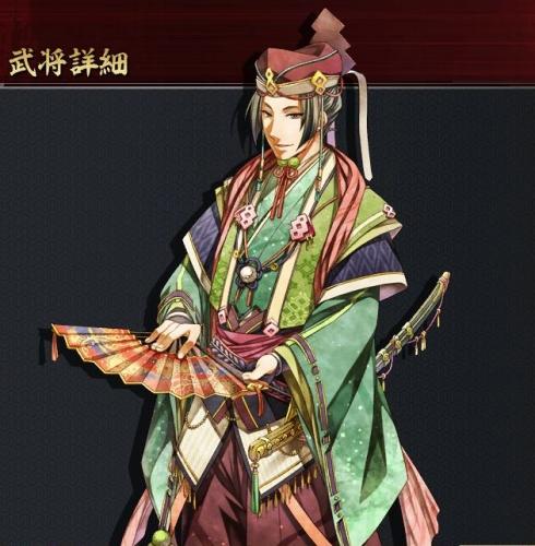 misyoshi-g5.jpg