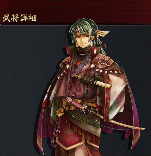 miyoshi-g7.jpg