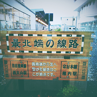 20121001_wakkanai2.jpg