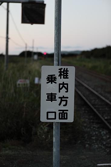 20121002_bakkai12.jpg