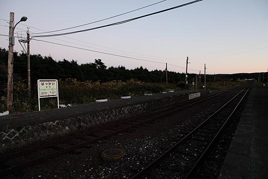 20121002_bakkai3.jpg