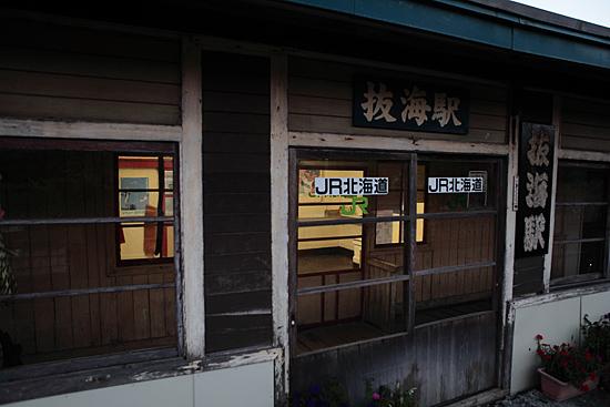 20121002_bakkai4.jpg