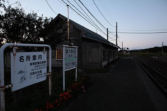 20121002_bakkai5.jpg