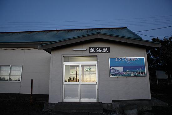20121002_bakkai8.jpg