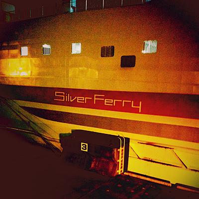 20121003_ferry1.jpg