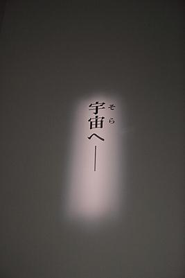 2012_1021_5.jpg