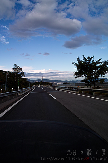 2012_1029_5.jpg