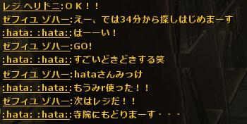 wo_0131kkb.jpg
