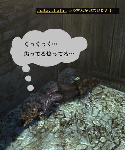 wo_0135kkb.jpg