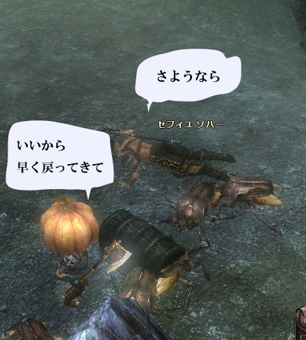 wo_036_03mss.jpg